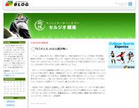 20050600801.jpg
