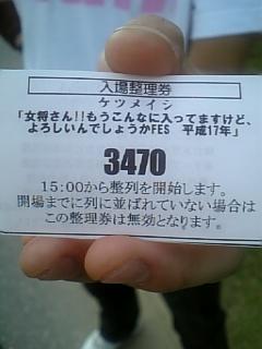 051029_101145_M.jpg