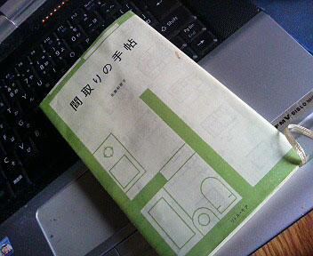 20060830081605.jpg