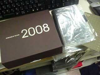 20071029164645.jpg