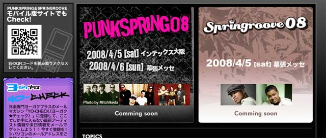 20071129121920.jpg
