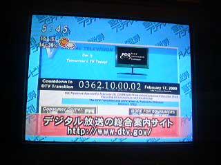 20080223055438.jpg