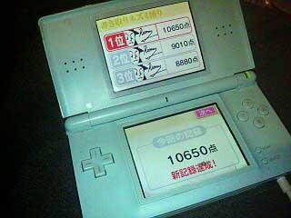20080229012515.jpg