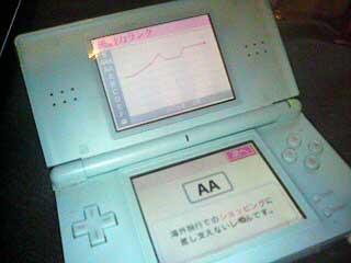 20080229013748.jpg