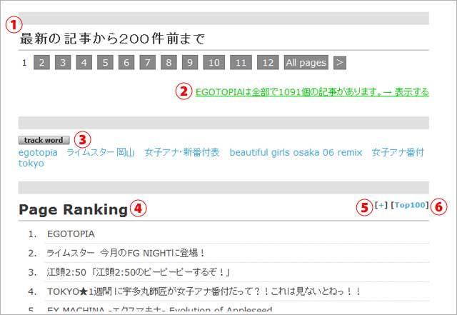 2008041401ego02.jpg