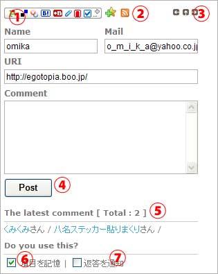 2008041401ego07.jpg