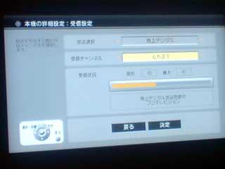 20080530232538.jpg