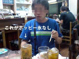 20080619002145.jpg