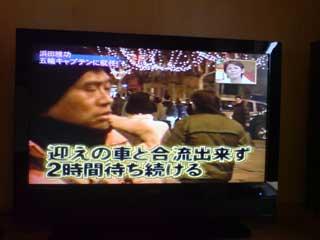 20080721120002.jpg