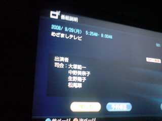 20080924053355.jpg
