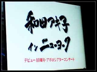 20081209053116.jpg