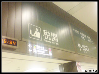 2008_honolulu_00005.jpg