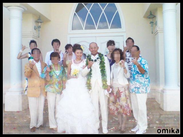 2008_honolulu_00050.jpg