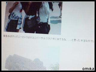 2008_honolulu_00083.jpg