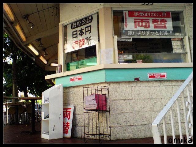2008_honolulu_00119.jpg