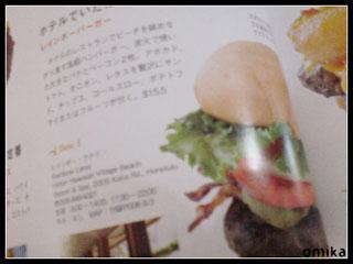 2008_honolulu_00176.jpg