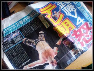 2008_honolulu_00201.jpg