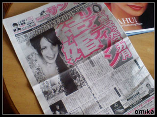 2008_honolulu_00207.jpg