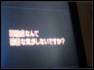 20090221155805.jpg