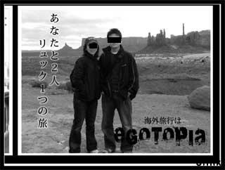 20090916190401.jpg