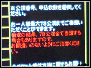 20091215160651.jpg