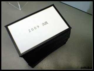 20091220192801.jpg