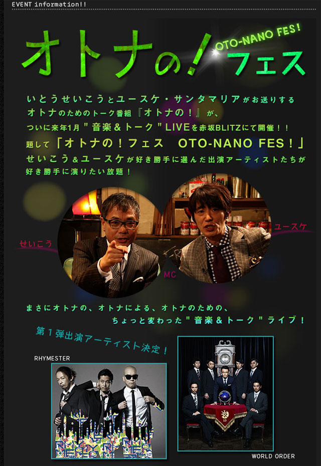 2012112301.jpg